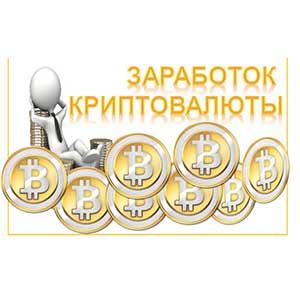 crypto-icon