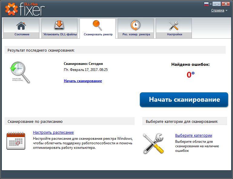 Программа для поиска установки DLL-файлов DLL-Files Fixer