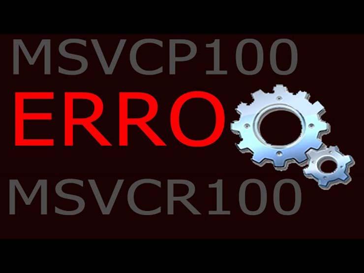 Система не обнаружила msvcp100.dll
