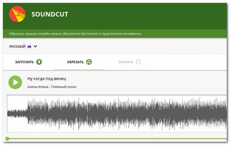 Онлайн редактор аудио soundcut