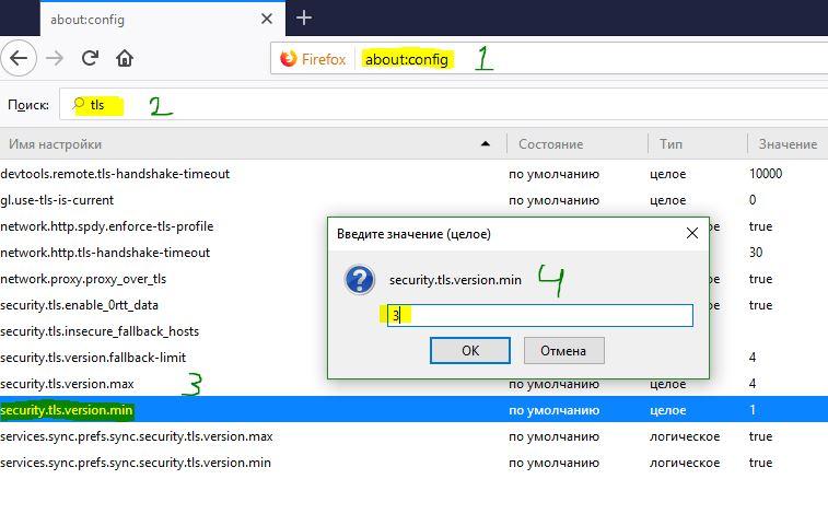 Настройки протокола для браузера Mozilla Firefox