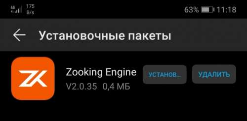 zooking