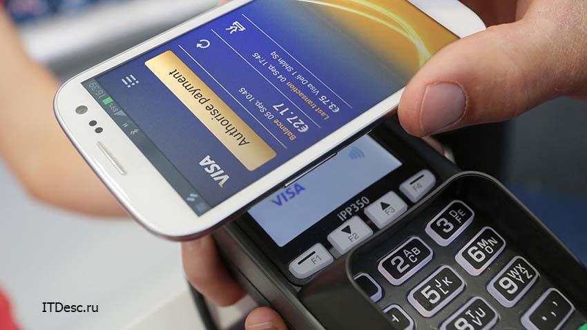NFC модуль в телефоне — что это?
