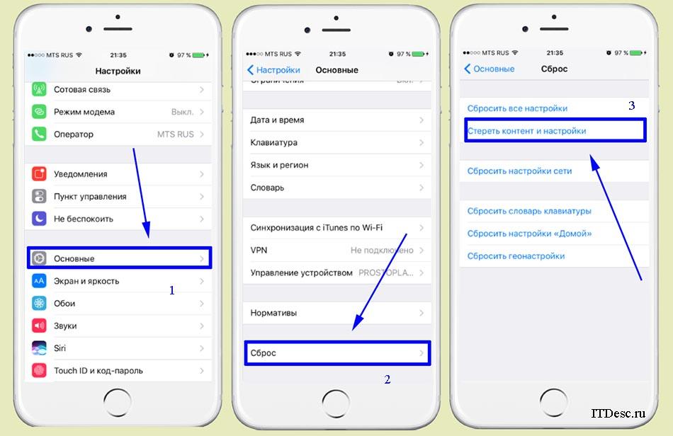 iPhone-k-zavodskim-nastroykam
